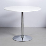 Moderne Pedestal Table