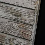 Textured Slatwall Matching Edge Trim