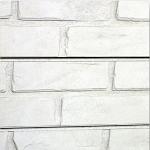 White Brick Slatwall Panel